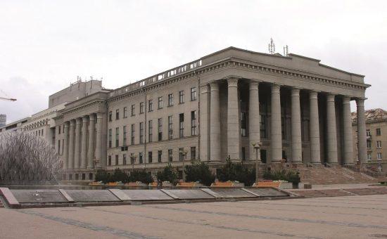 הספריה הלאומית של ליטא