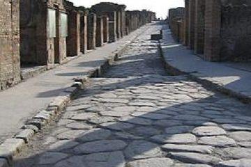 פומפאיי, העיר שנקברה לנצח