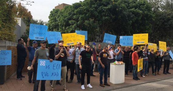 החרפה במשבר: מאות מעובדי ECI בצעדת מחאה