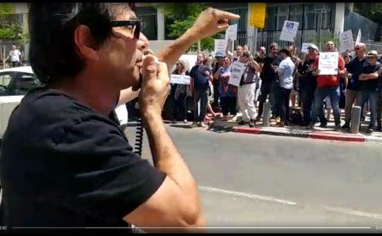 הפגנה מפעל הפיס