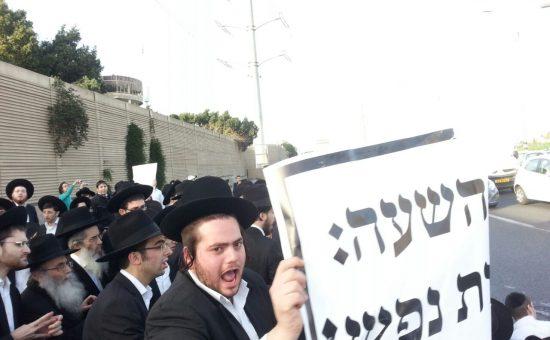 הפגנה נגד הגיוס בבני ברק צילום יהודה רחמים חדשות 24 (24)
