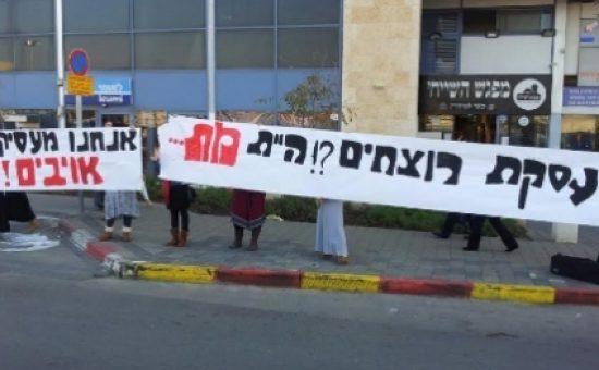 הפגנה נגד העסקת עובדים ערבים. צילום הקול היהודי
