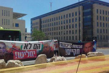 """נתניהו: """"הריבונות תקדם את השלום"""""""