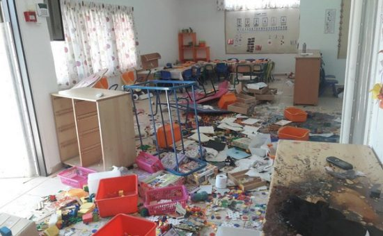 הפכו את גן הילדים, צילום דוברות משטרת ישראל (4)