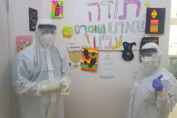 קורונה בישראל: חיסון נגד הזמן