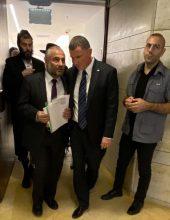 הכנסת למען בית שמש: להקים בית חולים