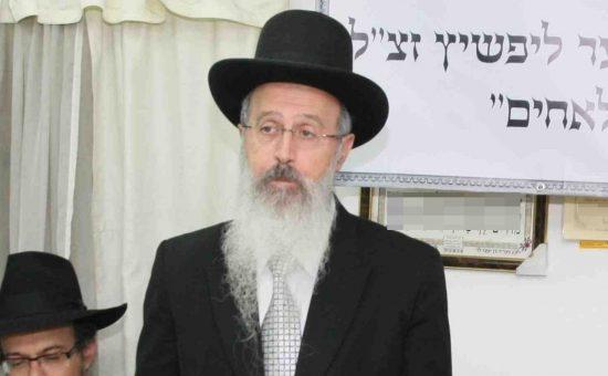הרב אברהם יוסף