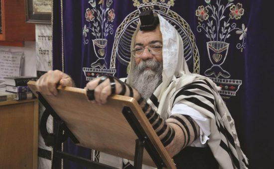 הרב בר יוחאי