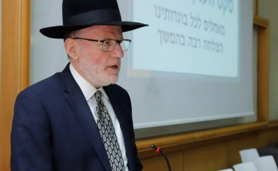 הרב דב בקשט, בטקס סיום לימודי פסיכולוגיה