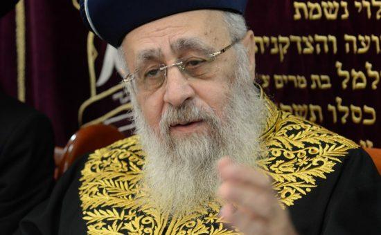 הרב יצחק יוסף בחזון יוסף בני ברק (66)