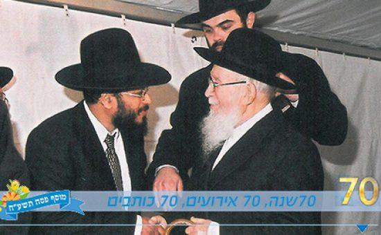 הרב מיכל יהודה לפקוביץ זצל עם ייבדל לחיים כותב השורות הרב צברי