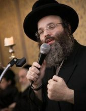 'נאך א-ביסל'ף החדש של הרב שלמה טויסיג