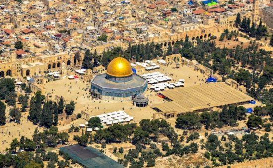 הר הבית. צילום: משטרת ישראל