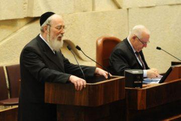 צפו: נאום 'השואה' של חבר הכנסת איכלר