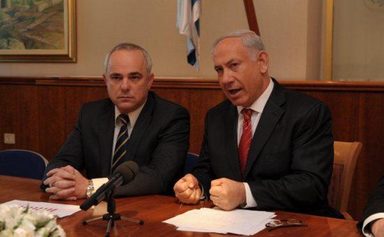 """ישיבת ממשלה    צילום: לע""""מ"""