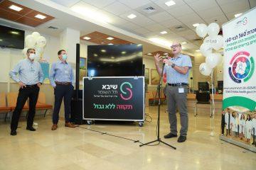 מרכז ראשון מסוגו בישראל לחיים בריאים עם סוכרת