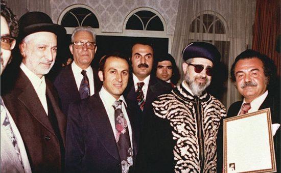 מרן הגר''ע יוסף בביקורו בטהרן בשנת 1975