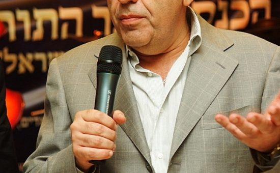 ואדים רבינוביץ