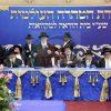 גדולי ישראל התכנסו לועידת הטהרה העולמית