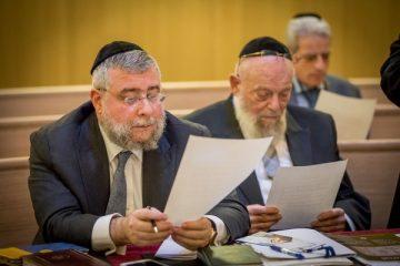 כינוס מיוחד: חקיקה אנטי יהודית באירופה