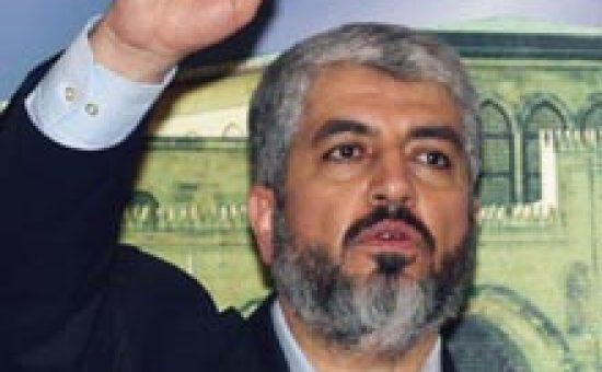 חאלד משעל ראש הלשכה המדינית חמאס- צילום קונספיל