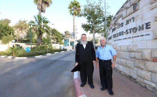 חבר הכנסת מוזס בטלז סטון (1)