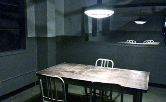 חדר חקירות