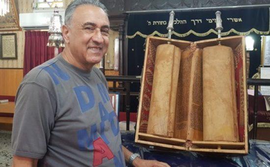 ספר התורה העתיק מתימן
