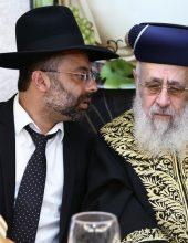 """גלריה: ישיבת חזון דוד בשבע ברכות לראש המוסדות בהשתתפות הראשל""""צ"""