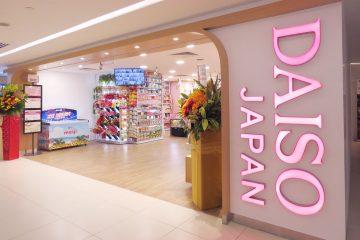 DAISO JAPAN ענקית הקמעונאות היפנית מגיעה לישראל
