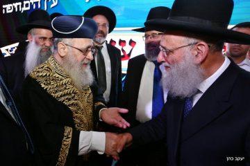בחיפה ציינו את הילולת אור החיים