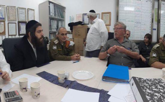 אילוסטרציה: ישיבת חירום באלעד