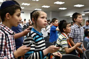 עולים במעלות: פרסים לילדי ירושלים