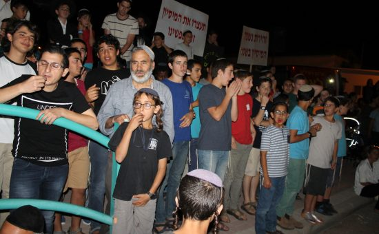 חלק ממשתפי ההפגנה