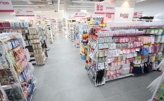חנות DAISO JAPAN באשדוד | צילום: רפי דלויה