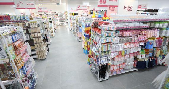 הכל ב-10 ₪: DAISO JAPAN בסניפים חדשים בארץ
