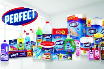 נקי פרפקט: מעל 200 מוצרי ניקיון וטיפוח לבית