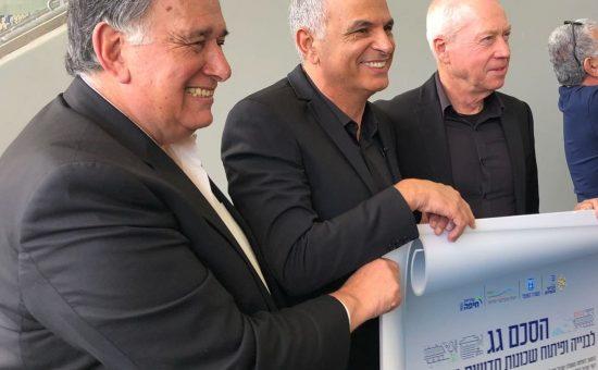 חתימת הסכם גג חיפה, צילום ראובן כהן דוברות עיריית חיפה
