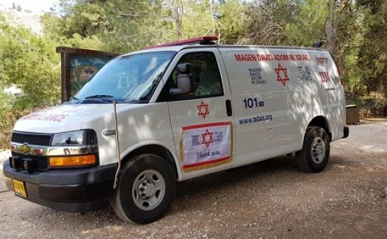 טקס חנוכת אמבולנס תרומת ארגון פתמוס לזכרו של מתנדב מדא רזיאל שבח - צילום דוברות מדא 16.4.18 (1)