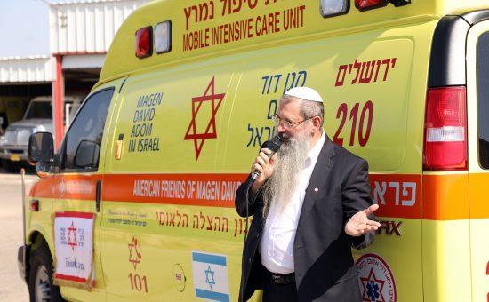 טקס חנוכת ניידת טיפול נמרץ לזכרו של עמיעד ישראל איש רן - צילום ששון תירם דוברות מדא (3)