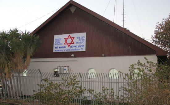 טקס חנוכת תחנת מדא המשופצת בלוד - צילום סתיו ארביב דוברות מדא 28.10.18 (1)
