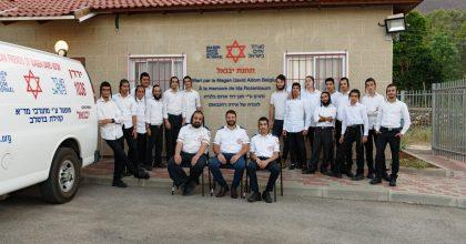 """15 צעירים חרדים ביבניאל הצטרפו למד""""א"""