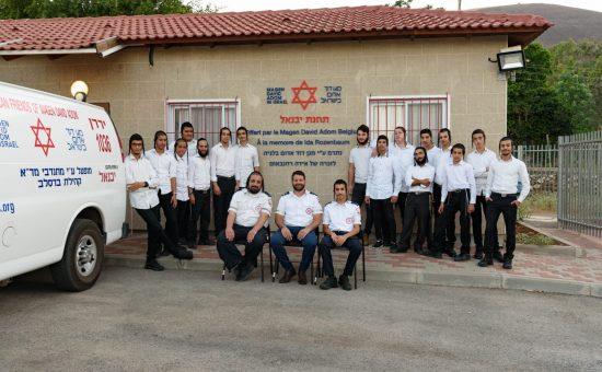 טקס סיום קורס מתנדבי נוער של מדא ביבניאל - צילום דוברות מדא
