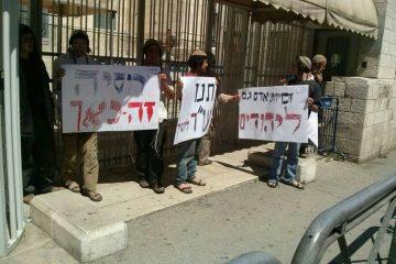 טרור יהודי: 'בחורי הישיבה' חשודים בהרג פלסטינית