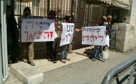 """הפגנה נגד מעצרי השב""""כ - צילום: חוננו"""