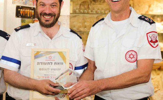 יהושוע לנגסם מתנדב מצטיין במרחב ירושלים- צילום דוברות מדא - 06.06.18