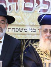 יום העצמאות תורני בתל אביב