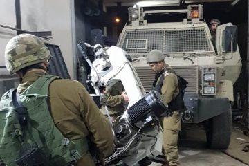 """צה""""ל פשט על בית מלאכה לייצור נשק"""