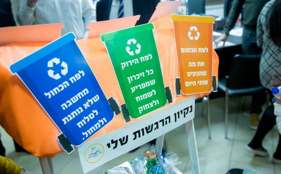 ילדי גן דובדבן בביקור בלשכת ראש העיר בסיום הפרוייקט (3)