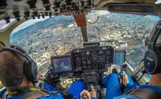 ירושלים ממעוף ציפור (המערך האווירי של משטרת ירושלים)